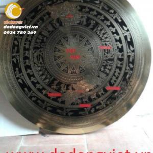 MẶT-TRỐNG-ĐỒNG-ĂN-MÒN-ĐK-60CM-DODONGVIET.VN_-300x300