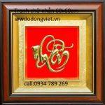 Chữ nhẫn bằng đồng mạ vàng cao cấp đường nét tinh xảo trang trí phòng khách phòng làm việc ý nghĩa và sang trọng chữ nhẫn mạ vàng