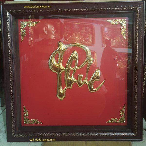 Tranh chữ phúc bằng đồng  mạ vàng cao cấp đường nét hoa  văn đẹp chữ phúc được chạm theo chữ thư pháp làm quà buwowuus tặng cao cấp nhất hiện nay . tranh chữ phúc mạ vàng 24k