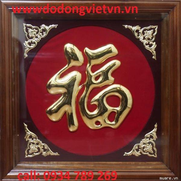 Tranh chữ phúc mạ vàng làm quà tặng trang trí phòng khách  ý nghĩa và sang trọng tranh chữ phúc mạ vàng đường nét hoa văn tinh xảo