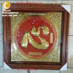 Chữ-Tâm-Bằng-Đồng-Nơi-Bán-Chữ-Đồng-Tại-HCM-300x300