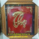 Tranh chữ thọ bằng đồng mạ vàng 24k chạm đồng công nghệ thủ công đường nét đẹp làm quà tặng bạn bè người thân ý nghĩa và sang trọng.tranh chữ chúc thọ .