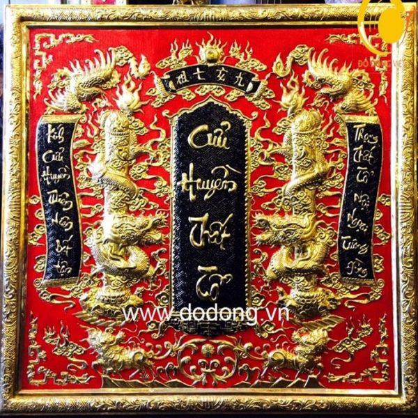 Tấm cửu huyền bằng đồng được treo trong phòng thờ gia tiên mang ý nghĩa thờ cúng tâm linh để nối tiếp cho con cháu về sau tấm cửu huyền thất tổ