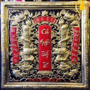 tấm cửu huyền thất tổ bằng đồng vàng thường treo trên bàn thờ cửu cửu huyền ở nam bộ