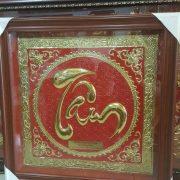 Tranh chữ tâm bằng đồng trang trí phòng khách hoặc làm qà tặng ý nghĩa và sang trọng chữ tâm chạm đồng ngoài ra còn có chữ tâm mạ vàng 24k cao cấp