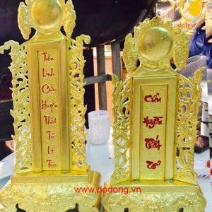 Bài vị cửu huyền thất tổ được dùng nhiều trên bàn thờ gia tiên ngày sưa được làm bằng gỗ hoặc khảm nhựa
