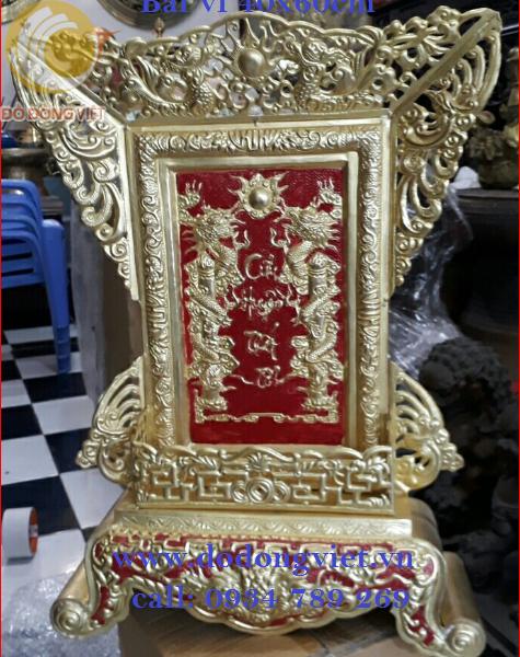 baivi40x60cm-15012212555[1]