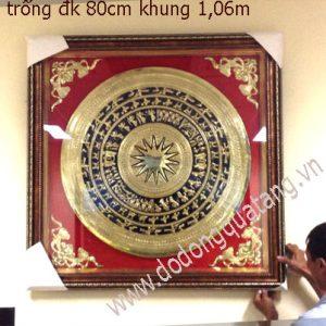 Đồ Đồng việt  chuyên cung cấp các sản phẩm mặt trống đồng cao cấp các loại gồm của mặt trống đúc thủ công và mặt trống gò thủ công