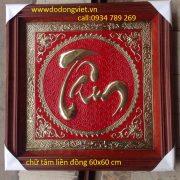 Tranh Chữ Tâm Khung Kính Liền Đồng 60cm hàng chạm tay bằng đồng vàng dày 7 rem