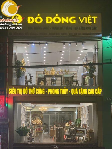 Đồ Đồng Việt Bình Thạnh HCM, Do Dong Viet tai TPHCM